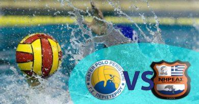 Ά φάση Πανελληνίου Πρωταθλήματος Νέων Ανδρών 2020 Γ' Ομίλου Αττικής